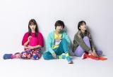 舞台『ロミオとロザライン』メインビジュアル(左から)飯窪春菜、川崎皇輝、吉倉あおい