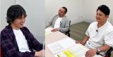 『アメトーーク!』公式ファンクラブサービス『アメトーークCLUB』のオリジナルコンテンツ「Pラジオ」(C)テレビ朝日