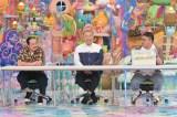 『アメトーーク!』公式ファンクラブサービス『アメトーークCLUB』のオリジナルコンテンツ「AVサミット」(C)テレビ朝日