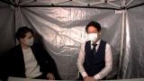 『アメトーーク!』公式ファンクラブサービス『アメトーークCLUB』のオリジナルコンテンツ「吐き出し部屋」(C)テレビ朝日