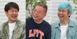『アメトーーク!』公式ファンクラブサービス『アメトーークCLUB』のオリジナルコンテンツ「スリートーーク」(C)テレビ朝日