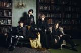 18日放送のテレビ朝日系『ミュージックステーション』に出演するL'Arc〜en〜Ciel