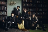 L'Arc〜en〜Ciel、約5年ぶり『Mステ』で「ようやく完成した」新曲披露へ