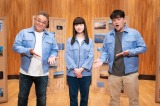 『まだ間に合う!おかえりモネ』(19日 後6:05〜)に出演する清原果耶&サンドウィッチマン(C)NHK