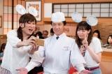 コント「回転寿司という名のテーマパーク」より(C)NHK