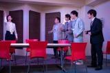 コント「ゲーム性の高い修羅場」より(C)NHK