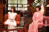 18日放送のバラエティー『さんまのまんま初夏SP』に出演した日高里菜&花澤香菜(C)カンテレ