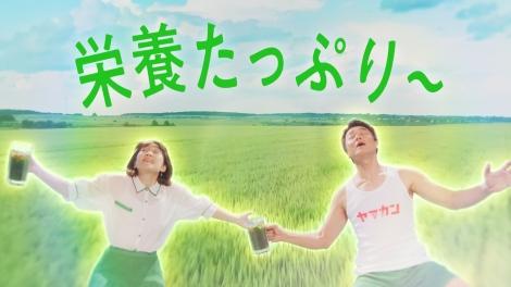 『大麦若葉』シリーズの新CMに出演する原田龍二&愛夫妻