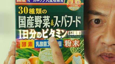 『大麦若葉』シリーズの新CMに出演する原田龍二