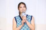映画『ヒノマルソウル〜舞台裏の英雄たち〜』公開記念舞台あいさつに出席した土屋太鳳
