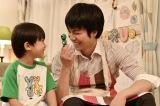 金曜ドラマ『#家族募集します』の主題歌がジャニーズWESTの新曲「でっかい愛」に決定(C)TBS