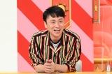 『快答!50面SHOW』に出演するアンジャッシュ・児嶋 (C)TBS