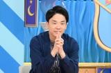 『快答!50面SHOW』に出演するかまいたち・濱家 (C)TBS