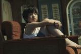 台湾映画『親愛なる君へ』7月23日より全国順次公開(C) 2020 FiLMOSA Production All rights
