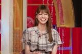20日放送のバラエティー特番『漫才JAPAN』(C)日本テレビ