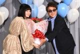 映画『マイ・ダディ』完成報告イベントに参加した(左から)中田乃愛、ムロツヨシ (C)ORICON NewS inc.