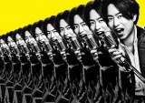 7月3日放送の日本テレビ系音楽特番『THE MUSIC DAY』メインビジュアル