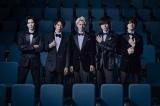 King & Prince=7月3日放送 日本テレビ系音楽特番『THE MUSIC DAY』出演アーティスト
