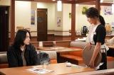 19日に最終回を迎えた『コントが始まる』に出演する菅田将暉、有村架純 (C)日本テレビ