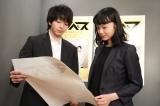19日に最終回を迎えた『コントが始まる』に出演する中村倫也、古川琴音(C)日本テレビ