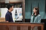 19日に最終回を迎えた『コントが始まる』に出演する仲野太賀、芳根京子(C)日本テレビ