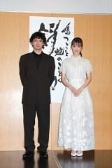 宮本茉由、太宰治作品で映画初主演