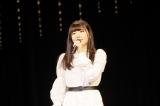 小片リサ=『M-line Special 2021〜Make a Wish!〜』6月20日公演オープニングアクト