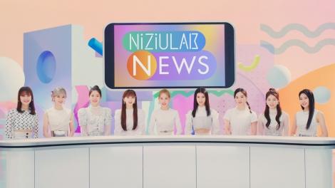 NiziUが新WEB CM「NiziU LAB NEWS」でニュースキャスターに初挑戦