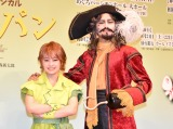 ブロードウェイミュージカル『ピーターパン』の制作発表会見に出席した(左から)吉柳咲良、小西遼生 (C)ORICON NewS inc.