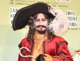 ブロードウェイミュージカル『ピーターパン』の制作発表会見に出席した小西遼生 (C)ORICON NewS inc.