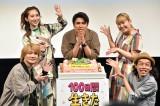誕生日を迎える木村昴(中央)のためにサプライズのバースデーケーキで祝福 (C)ORICON NewS inc.