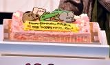 木村昴へのバースデーケーキ=アニメ映画『100日間生きたワニ』オンラインヒット祈願イベント (C)ORICON NewS inc.