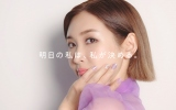 ジェルネイルシール・ブランド『ohora』新TVCMに出演する紗栄子