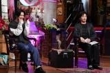 『MUSIC BLOOD』MCの千葉雄大、田中圭(C)日本テレビ