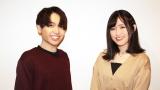 テレビアニメ『86-エイティシックス-』に出演中の(左から)千葉翔也、長谷川育美 (C)ORICON NewS inc.