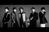 本田翼主演のSPドラマ『嘘から始まる恋』主題歌がDa-iCEの新曲「Lights」に決定