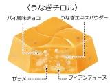 チロルチョコの新商品『うなぎチロルパウチ』