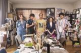 シンドラ『武士スタント逢坂くん! 』のレギュラーキャストが決定(C)ヨコヤマノブオ・小学館/NTV・JStorm