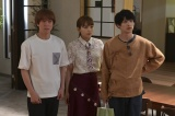 火曜ドラマ『着飾る恋には理由があって』に出演する丸山隆平、川口春奈、横浜流星 (C)TBS