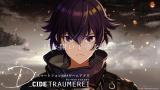 『D_CIDE TRAUMEREI(ディーサイドトロイメライ)』ゲームPVより