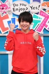 『ヒルナンデス!』×THE MUSIC DAYがコラボ 「昼南乃風」結成するHey! Say! JUMPの有岡大貴 (C)日本テレビ