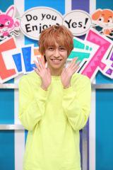 『ヒルナンデス!』×THE MUSIC DAYがコラボ 「昼南乃風」結成するHey! Say! JUMPの八乙女光 (C)日本テレビ