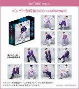 JO1 4THシングル「STRANGER」forTUNE特典(C)LAPONE ENTERTAINMENT