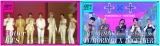 BTSとTOMORROW X TOGETHERの『CDTVライブ!ライブ!』パフォーマンス映像を2週間限定公開