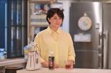 『着飾る恋には理由があって』最終回の場面カット (C)TBS
