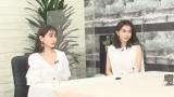 23日放送のバラエティー『突然ですが占ってもいいですか?2時間SP』に出演する(左から)田中みな実、長谷川京子(C)フジテレビ