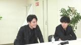 23日放送のバラエティー『突然ですが占ってもいいですか?2時間SP』に出演する(左から)間宮祥太朗、眞栄田郷敦(C)フジテレビ