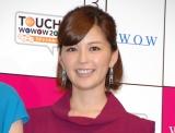 中野美奈子アナ、第2子女児出産