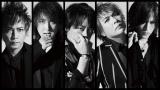 LUNA SEA=『テレ東音楽祭2021』出演アーティスト第2弾