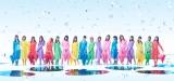 AKB=『テレ東音楽祭2021』出演アーティスト第2弾